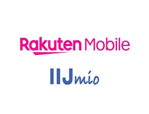 【格安SIMのおすすめは?】国内通話かけ放題+3GBで月額450円以下!楽天モバイル+IIJmioのeSIMでスマホ代を最安値で維持!