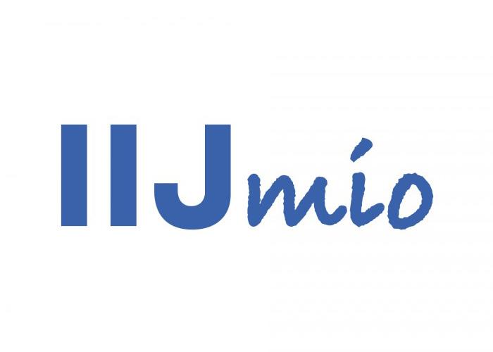 IIJmio、プレフィックスなしで通話料金が今までの半額11円/30秒へ。またファミリー通話割引も改定