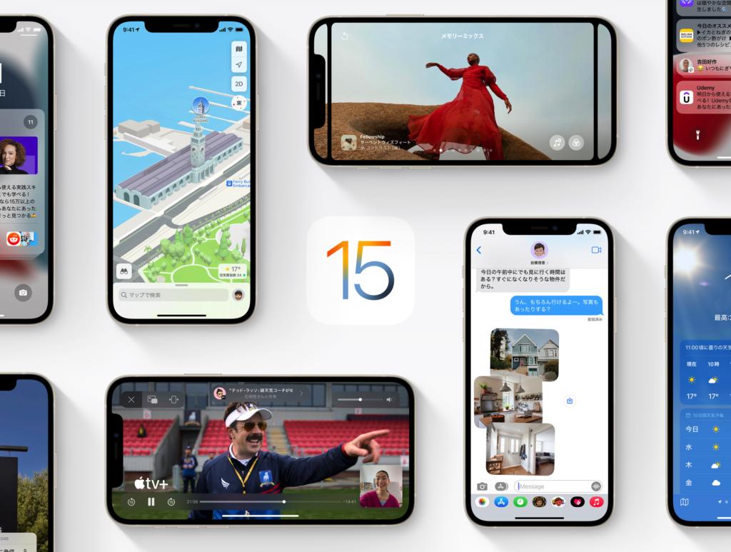 iOS15のプライベートリレー、格安SIM、サブキャリア、キャリアのオンライン専用ブランドで影響があるのものは?LINEMOはカウントフリー機能で影響があるとアナウンス