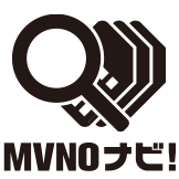MVNOナビ!